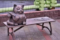 Кот Семен